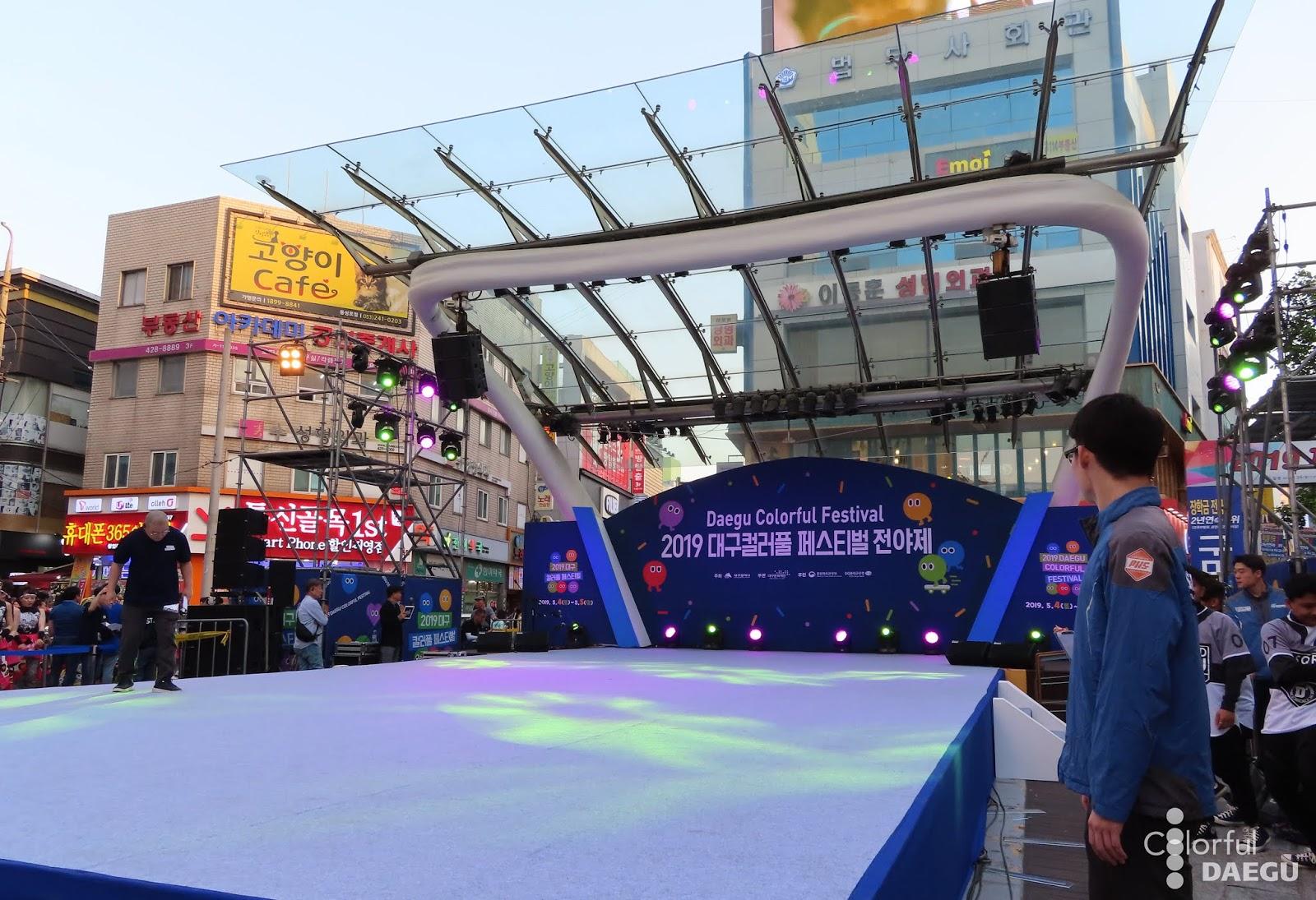 Memories of 2019 Daegu Colourful Festival - Event of the Eve