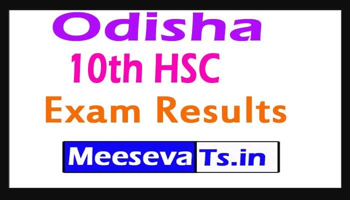 Odisha 10th (HSC) Exam Results 2017