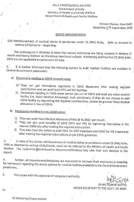 Reimbursement of medical claims to Pensioners under CS(MA) Rules