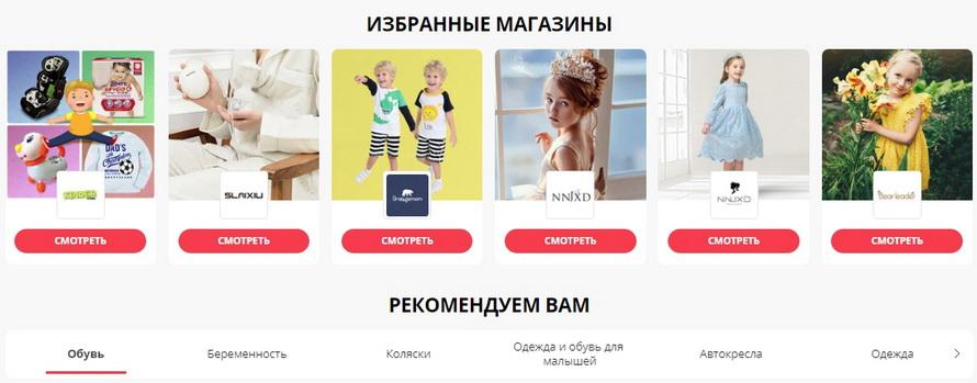 https://clck.ru/NBa66