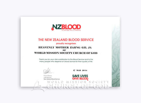 2014-03-17 New Zealand Auckland Blood Institute Certificate of Appreciation