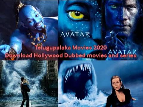 telugupalaka-movies-download-latest-hollywood-dubbed-movies-2020