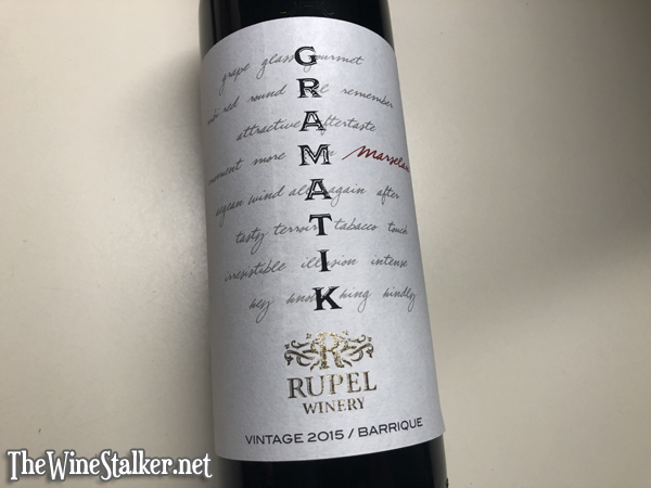 Rupel Winery Gramatik Marselan 2015