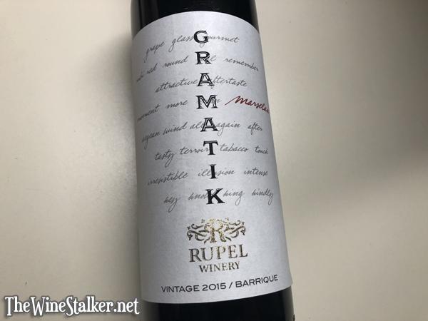 Rupel Winery Gramatik Marselan 2015