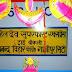 सुहेलदेव एक्सप्रेस गाजीपुर सिटी के बजाए जौनपुर जंक्शन से खुलेगी
