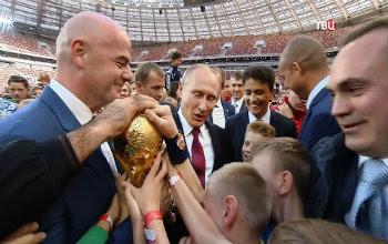 Mundial_de_Futbol-3