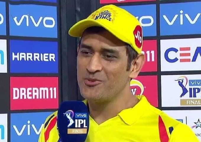 IPL 2019: MS Dhoni's big statement after losing final match against Mumbai