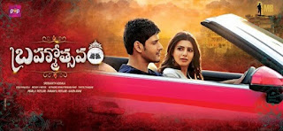 Brahmotsavam Full Movie