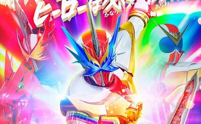 New Superhero Senki Trailer Feat. Young Shotaro Ishinomori & Final Movie Poster