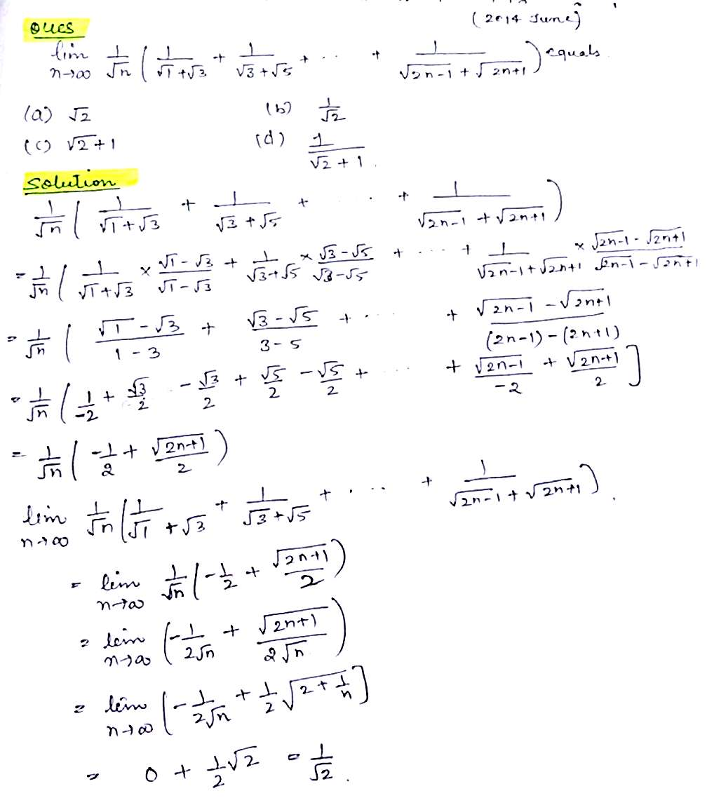 CSIR Net Mathematics Solutions : Real analysis solutions( LImit Part