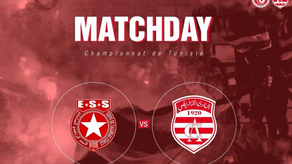 مشاهدة مباراة النجم الرياضي الساحلي و النادي الإفريقي 15-06-2019 الدوري التونسي