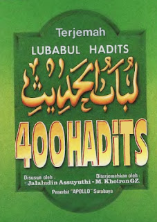 Ebook Terjemahan Kitab Lubabul Hadits (400 Hadits)