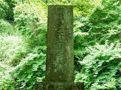 筥崎博尹の墓