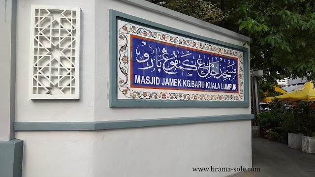 Suasana Berbuka Puasa Di Masjid Jamek Kampung Baru