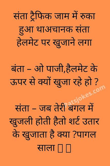 funny punjabi jokes