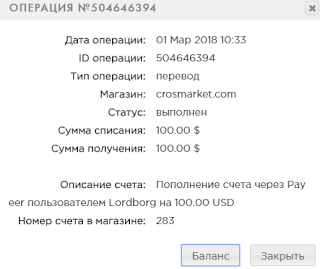 crosmarket.com mmgp