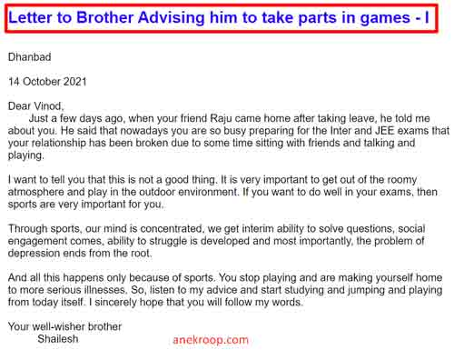 Letter to brother advising him to take parts in game-I