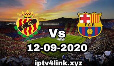 بث مباشر، موعد مباراة برشلونة Vs خيمناستيكا، مباراة ودية، المعلومات والقنوات الناقلة