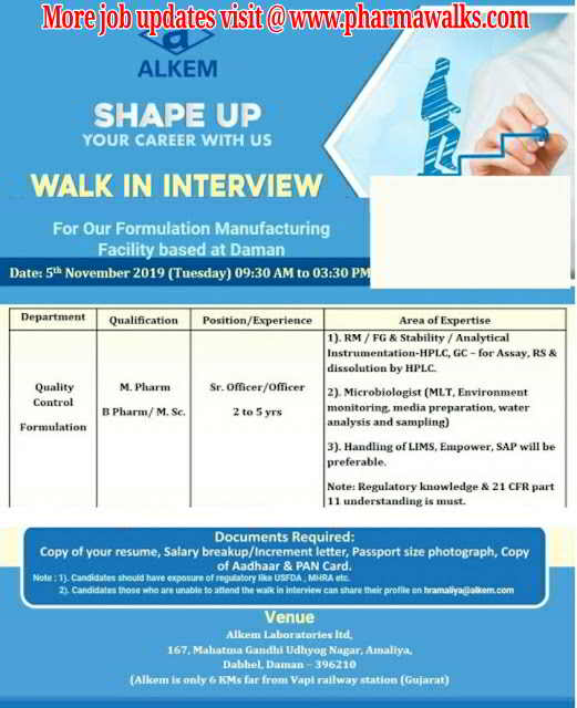 Alkem Laboratories - Walk-in interview for Quality Control on 5th November, 2019