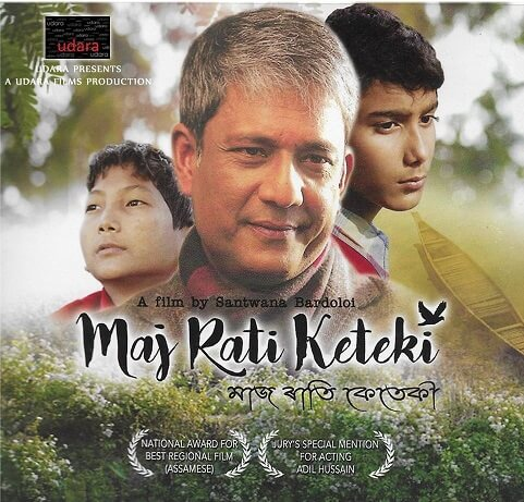 Maj Rati Keteki Assamese Film To watch