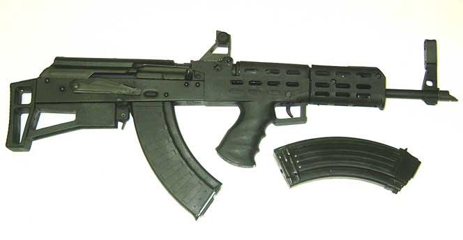 1975+AK+Bullpup+Rifle-2.jpg