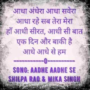 आधे आधे से Aadhe Aadhe Se Lyrics - Shilpa Rao, Mika Singh