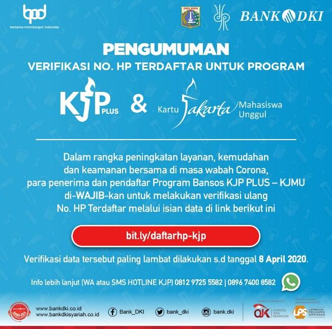 Verifikasi No HP KJP Plus dan KJMU