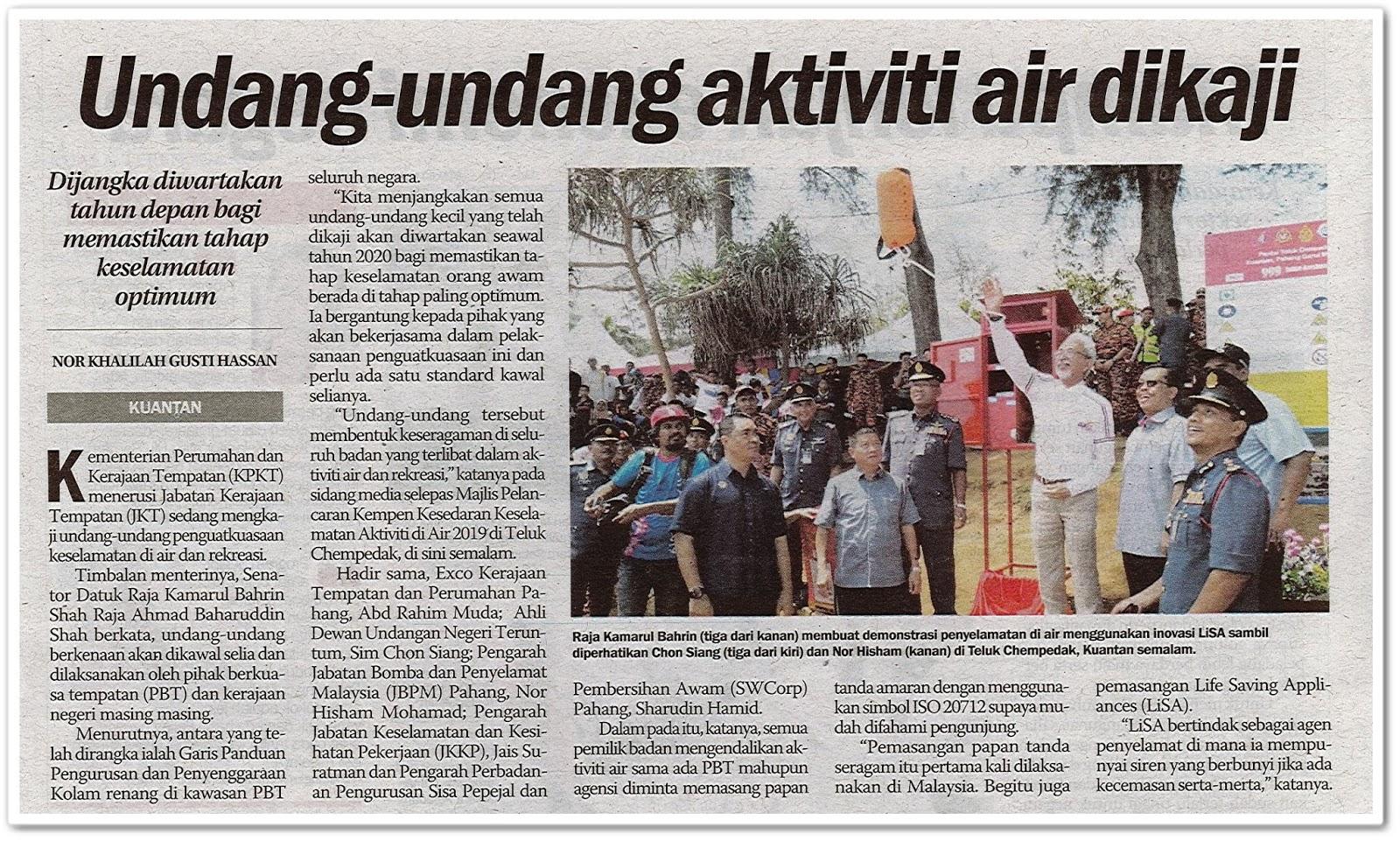 Undang-undang aktiviti air dikaji - Keratan akhbar Sinar Harian 11 November 2019