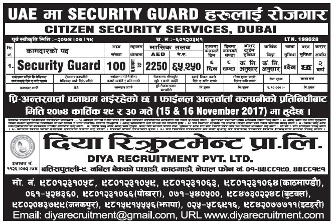 Jobs in Dubai for Nepali, Salary Rs 65,250