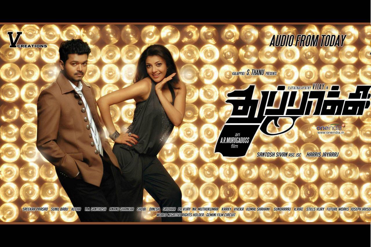 Thuppakki Tamil Movie | The Positive Thinking