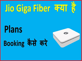 Jio Giga Fiber Plans and Booking