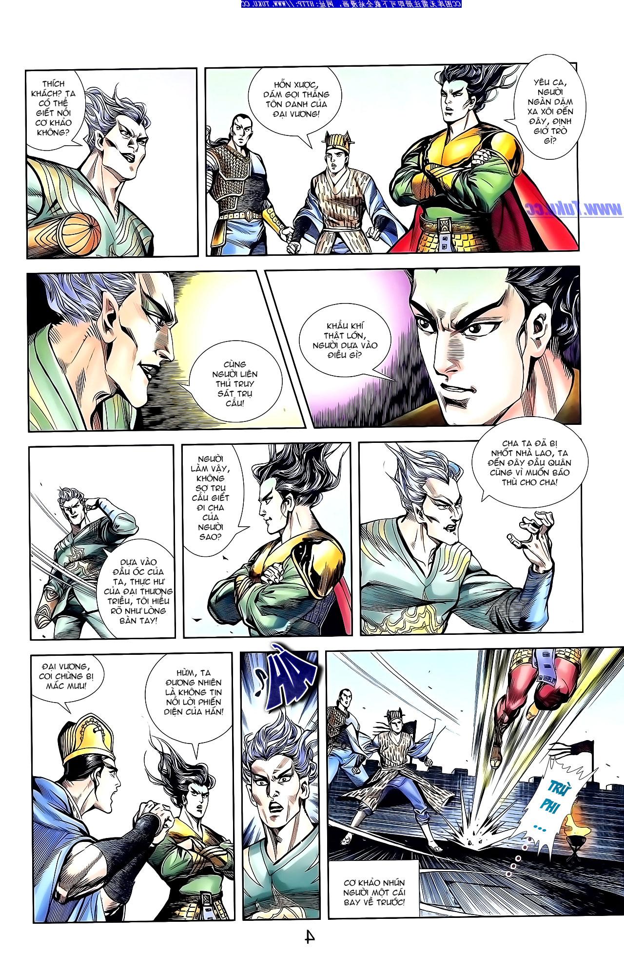 Cơ Phát Khai Chu Bản chapter 142 trang 12