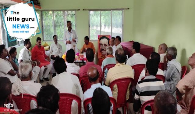 Pandit Deendayal Upadhyay Jayanti in Patahi