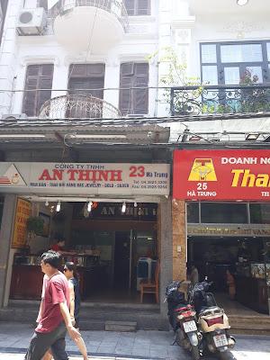 Hà Trung(ハーチュン)通りの両替屋