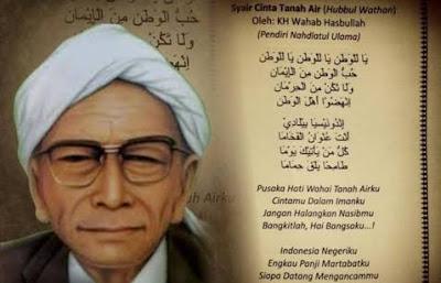 KH. Wahab Chasbullah