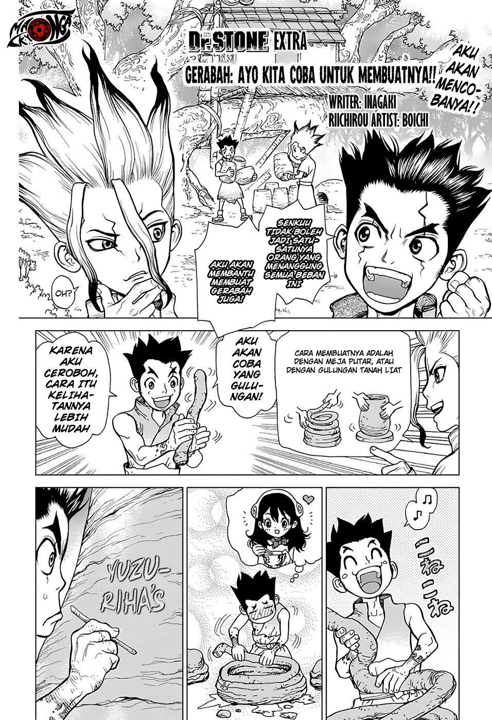 Dr.Stone Chapter 8.5-2