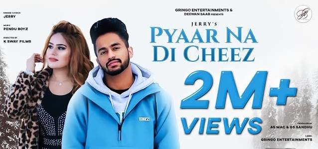 Pyaar Na Di Cheez Lyrics - Jerry