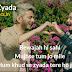 Khud Se Zyada | Tanishk Bagchi & Zara Khan | Full Song Lyrics with English Translation and Real Meaning Explanation | VYRL Originals