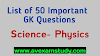 50 Physics Questions with Answers in Hindi for Competitive Exam