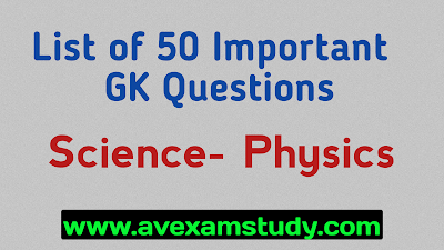 Physics Questions with Answers in Hindi