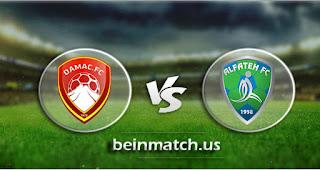 مشاهدة مباراة الفتح وضمك بث مباشر اليوم 23-01-2020 في الدوري السعودي