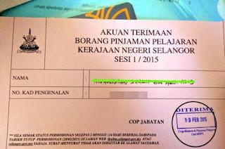 Pinjaman Pelajaran Negeri Perak