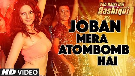 Joban Mera Atom Bomb Hai New Bollywood Item Video Song 2016 Ye Kaisi Hai Aashiqui