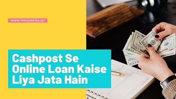 Cashpost Se Online Loan Kaise Liya Jata Hain