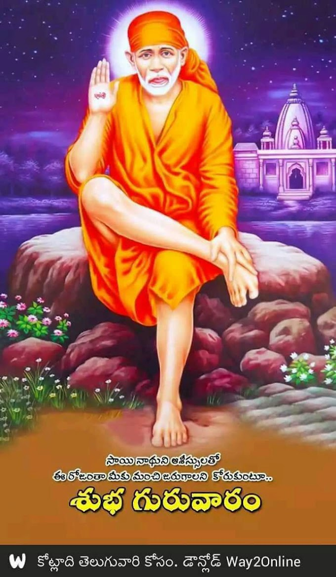 Baba Gave Me Confirmation For MahaParayan