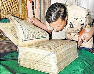 Syiah Menganggap Al Quran Sekarang Tak Lengkap, Masihkah Pengikutnya Bagian dari Islam?