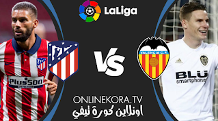 مشاهدة مباراة أتلتيكو مدريد وفالنسيا بث مباشر اليوم 28-11-2020  في الدوري الإسباني