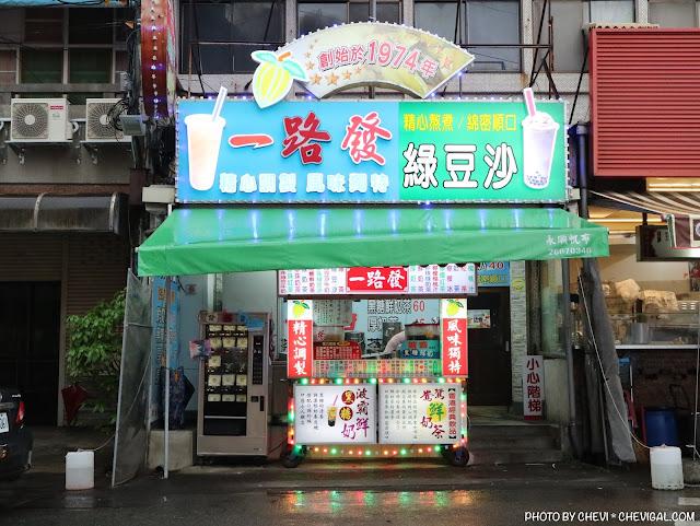 IMG 0654 - 大甲美食│一路發楊桃汁,鎮瀾宮40年人氣老店,沒想到最夯的竟然不是楊桃汁!