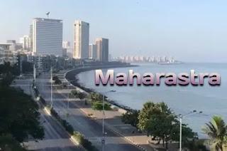 महाराष्ट्र की राजधानी क्या है - capital of maharashtra