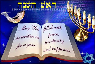 Jewish new year 2016 images,pictures : coloring pages,cliparts, images, pictures